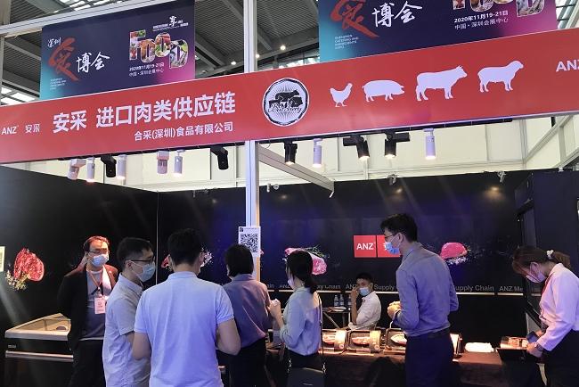 2021深圳国际餐饮食材展览会(www.828i.com)
