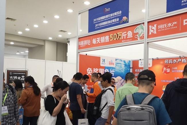 2021深圳国际渔业展览会(深圳渔博会)(www.828i.com)
