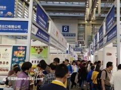 2020深圳国际餐饮食材展览会举办时间 参展费用多少