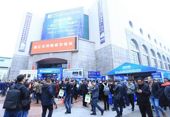 2021上海国际车用空调及冷藏技术展览会(www.828i.com)