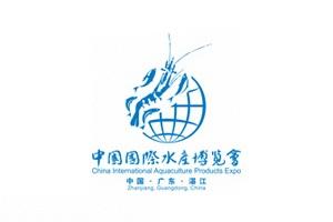 2021中国国际水产博览会(湛江渔业展)