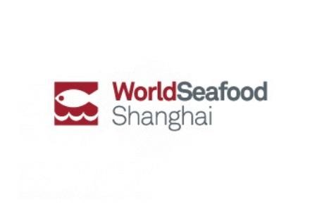 2021上海国际渔业展览会