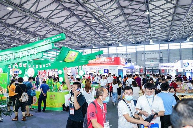 2021上海国际餐饮食材展览会(www.828i.com)