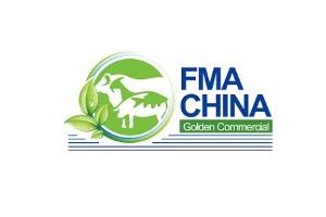 2021上海国际食品、肉类及水产品展览会FMA