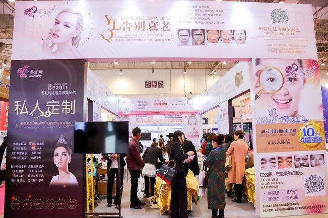 2021青岛美容美发化妆品博览会(青岛美博会)(www.828i.com)