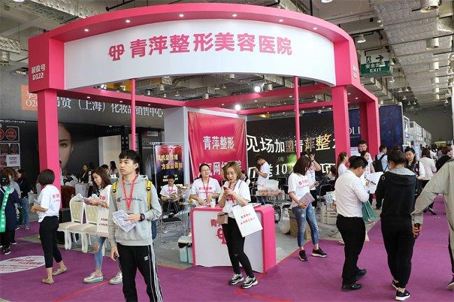 2021济南美容美发化妆品博览会(济南美博会)(www.828i.com)