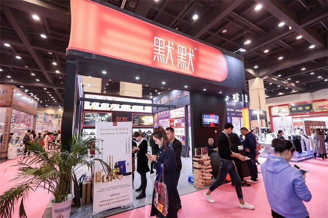 2021郑州美容美发化妆品博览会(郑州美博会)(www.828i.com)
