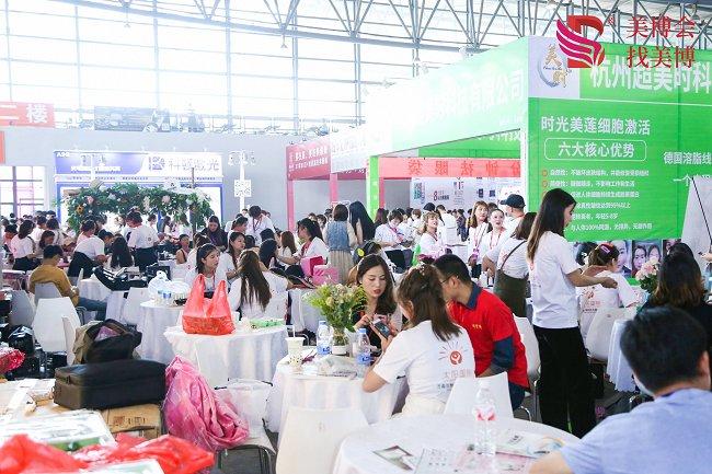 2021昆明美容美发化妆用品博览会(昆明美博会)(www.828i.com)