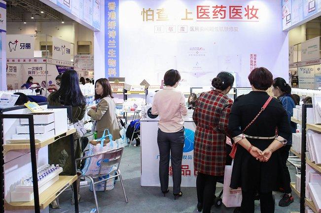 2021厦门美容美发化妆品博览会(厦门美博会)(www.828i.com)