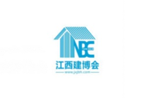 2021南昌国际门窗铝材展览会