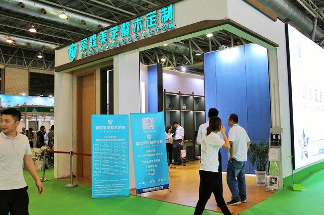 2021南昌国际门窗铝材展览会(www.828i.com)