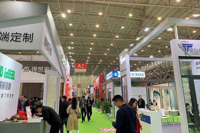 2021广西东盟门窗及配套产品展览会(www.828i.com)