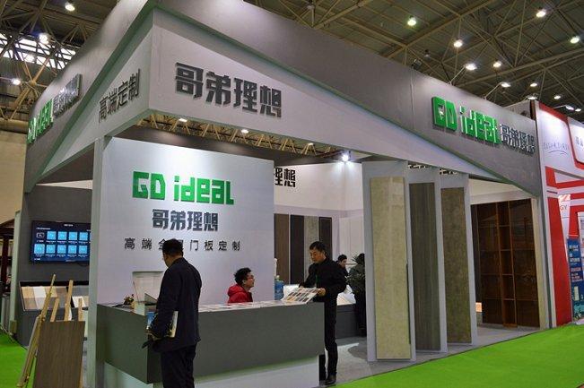 2021武汉定制家居及木工机械展览会(www.828i.com)