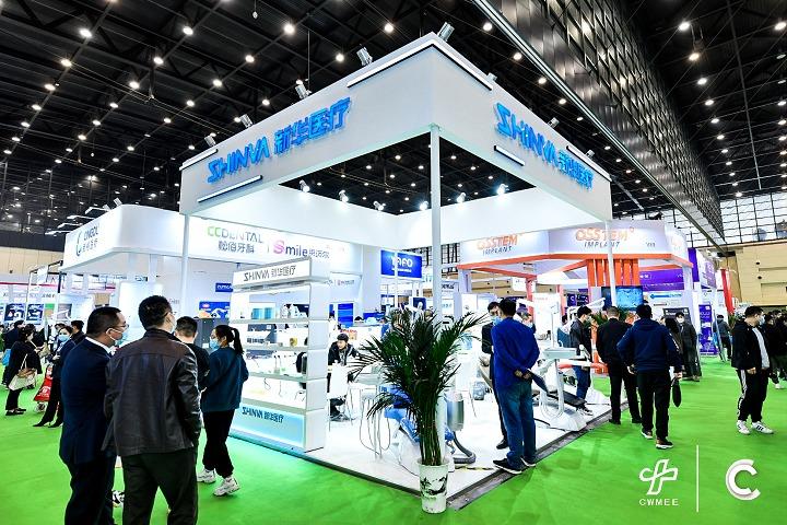 2021武汉国际口腔及牙科设备材料展览会(www.828i.com)
