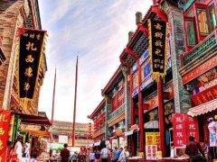 天津八大旅游景点 天津好玩的地方有哪些