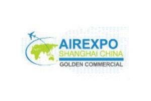 2021上海航空航天技术与设备展览会-上海航展