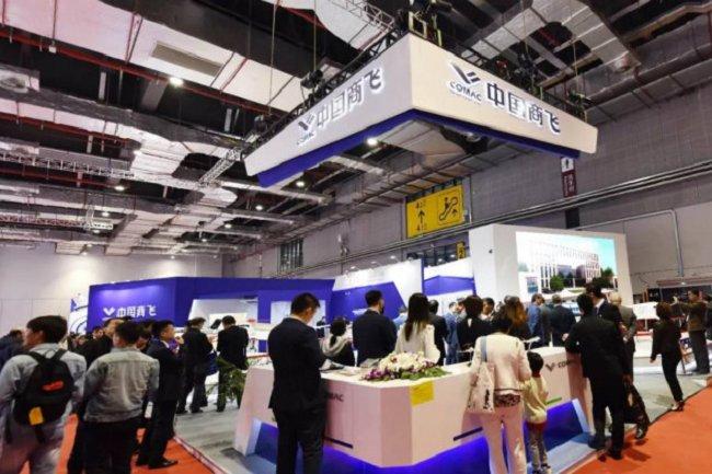 2021上海航空航天技术与设备展览会-上海航展(www.828i.com)