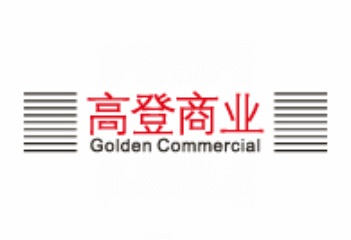上海高登商业展览有限公司项目经理怎么样