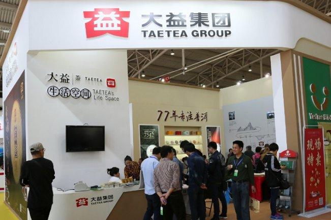 2021上海国际茶叶展览会(www.828i.com)