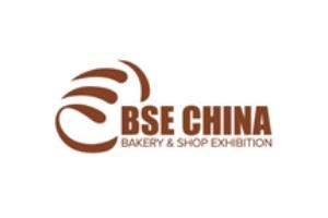 2021上海国际烘焙展览会BSE