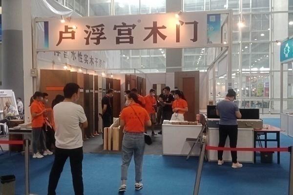 2021中国安义门窗幕墙暨定制家居博览会(www.828i.com)