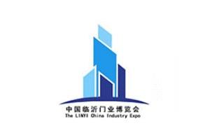 2021中国临沂门业定制博览会