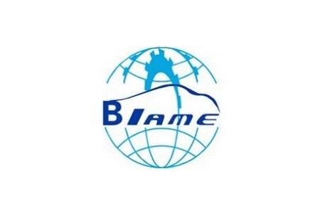 2021北京国际汽车制造业博览会