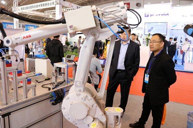 2021北京国际汽车制造业博览会(www.828i.com)