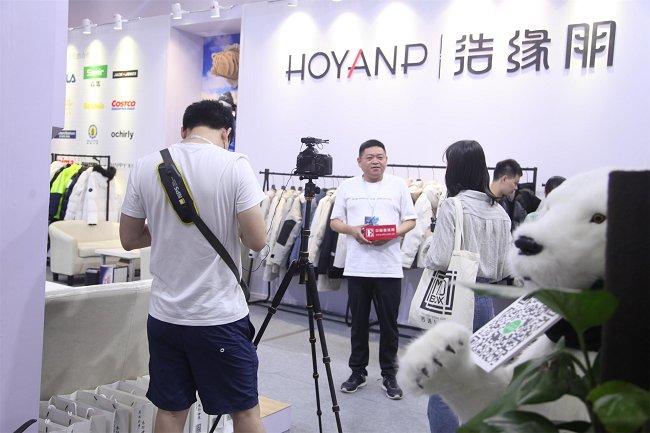 2021杭州国际纺织服装供应链博览会(www.828i.com)