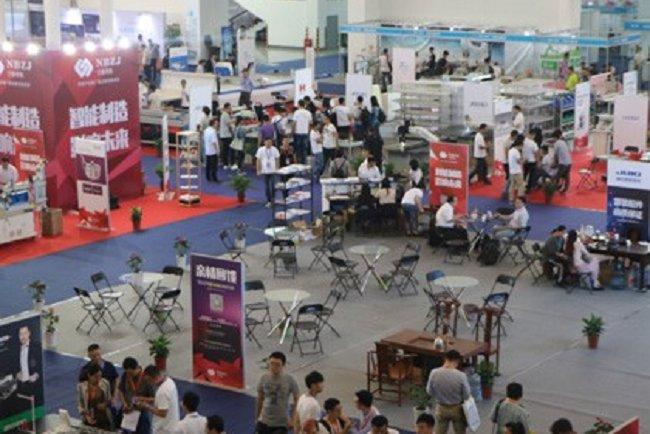 2021深圳国际针织品展览会(www.828i.com)