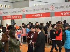 2021重庆医疗展-2021第29届重庆医疗器械博览会报名地址