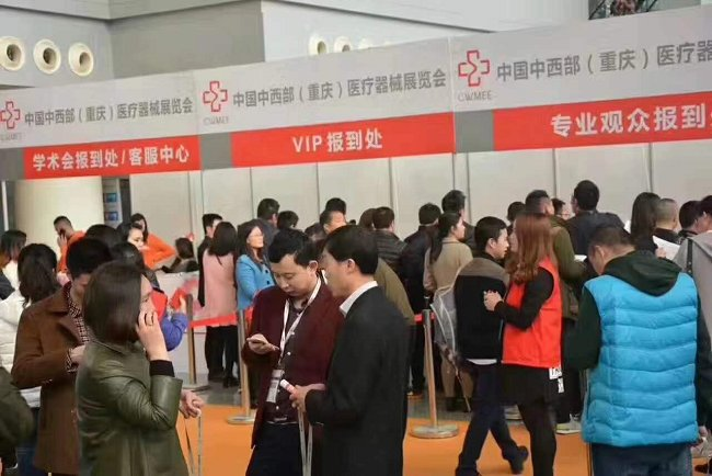 2021重庆医疗展-2021第29届重庆医疗器械博览会报名地址(www.828i.com)
