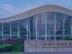 成都西部国际博览城怎么走?高铁站火车站和地铁几号线
