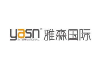 北京雅森国际展览有限公司怎么样?