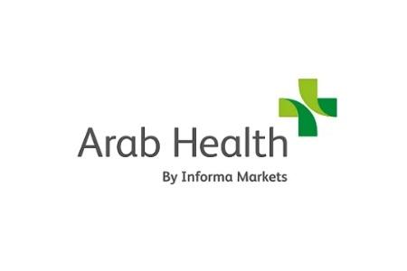 2021阿联酋迪拜医疗用品展览会Arab Health