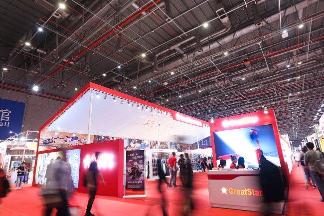2021上海国际紧固件展览会(www.828i.com)
