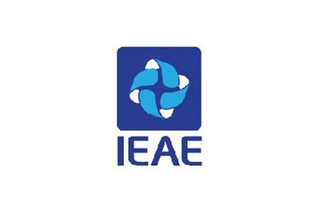 2021广州国际电子及电器展览会IEAE