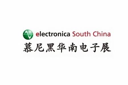 2021中国扬州户外照明展览会