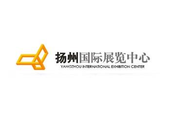 扬州国际展览中心官网,3号馆座位图,周边酒店