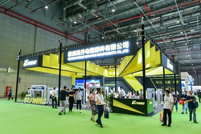 2021家电展会有哪些 家用电器博览会2021时间(www.828i.com)