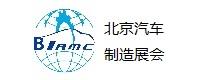 2021北京汽车零部件新能源汽车博览会CPAS