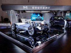 2021北京新能源汽车工业博览会参展报名