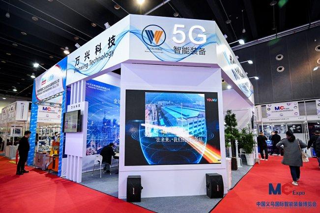 2021义乌国际智能制造装备展览会(www.828i.com)