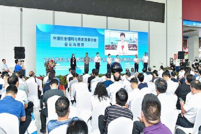 2021青岛国际养老产业与养老服务展览会(www.828i.com)