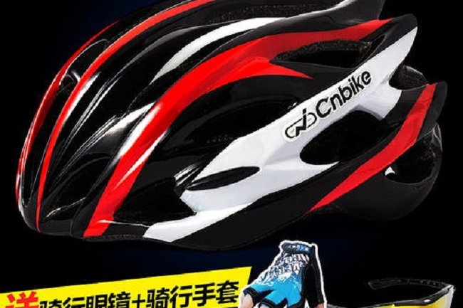 2021上海户外用品展会、骑行装备展览会举办时间(www.828i.com)