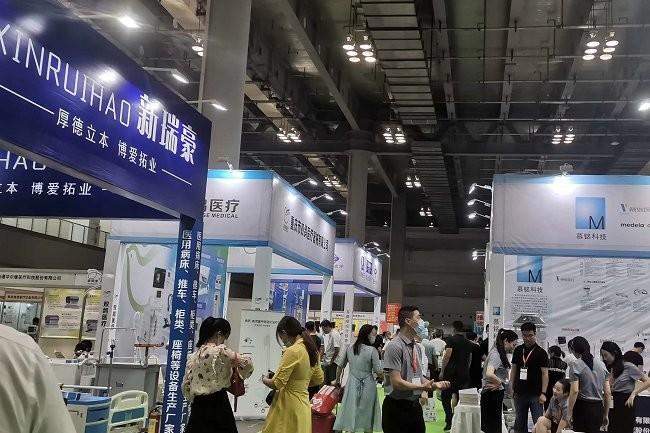 2021昆明国际医疗器械展览会(www.828i.com)