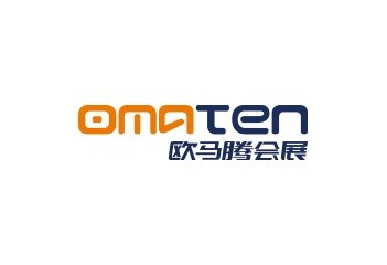 欧马腾会展科技(上海)有限公司怎么样