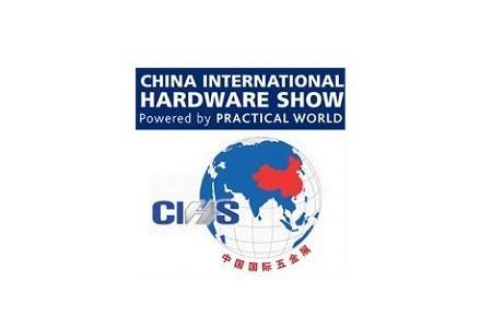 2021中国国际锁具安防门业产品展览会