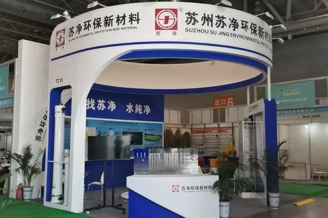 2021年安徽水展-合肥水处理展览会-时间地点展会详情(www.828i.com)