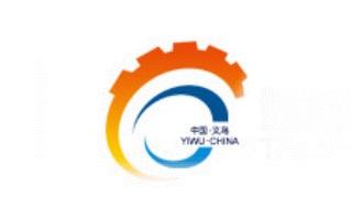 2021中国义乌五金电器博览会